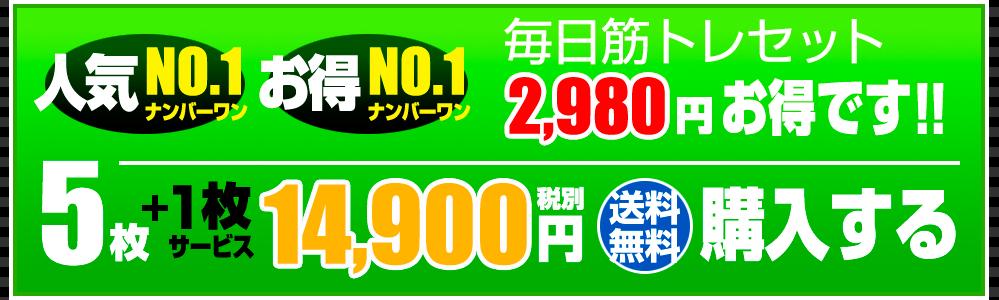 buy_btn04.png