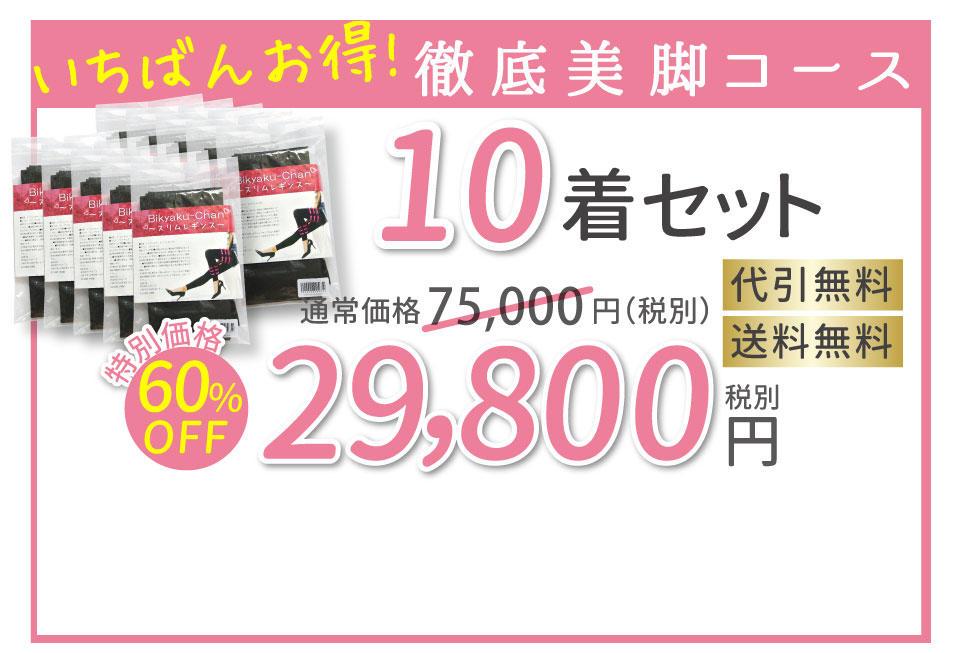 offer_01.jpg