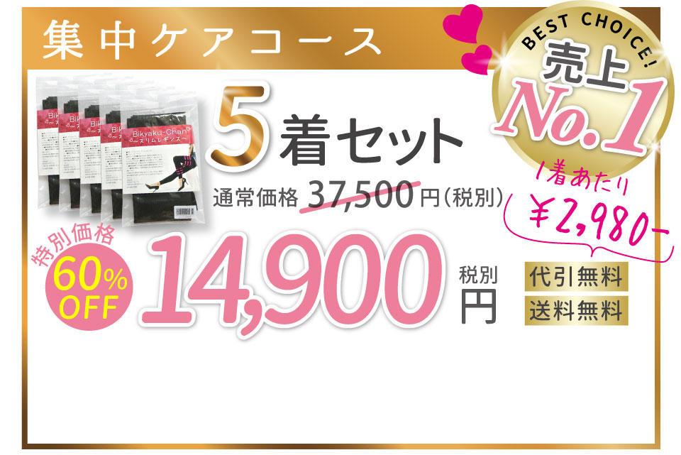 offer_02.jpg