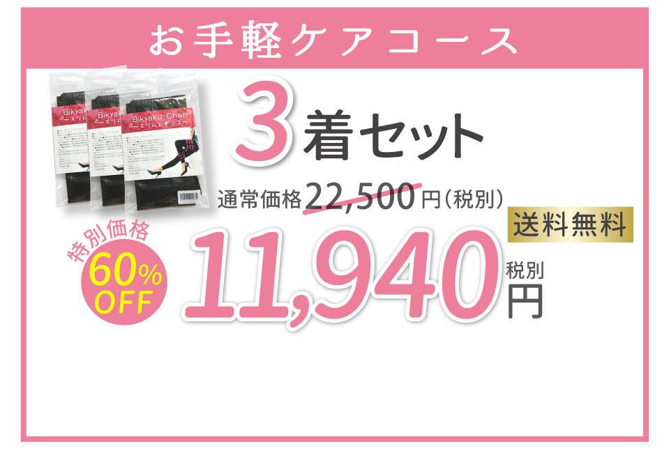offer_03.jpg
