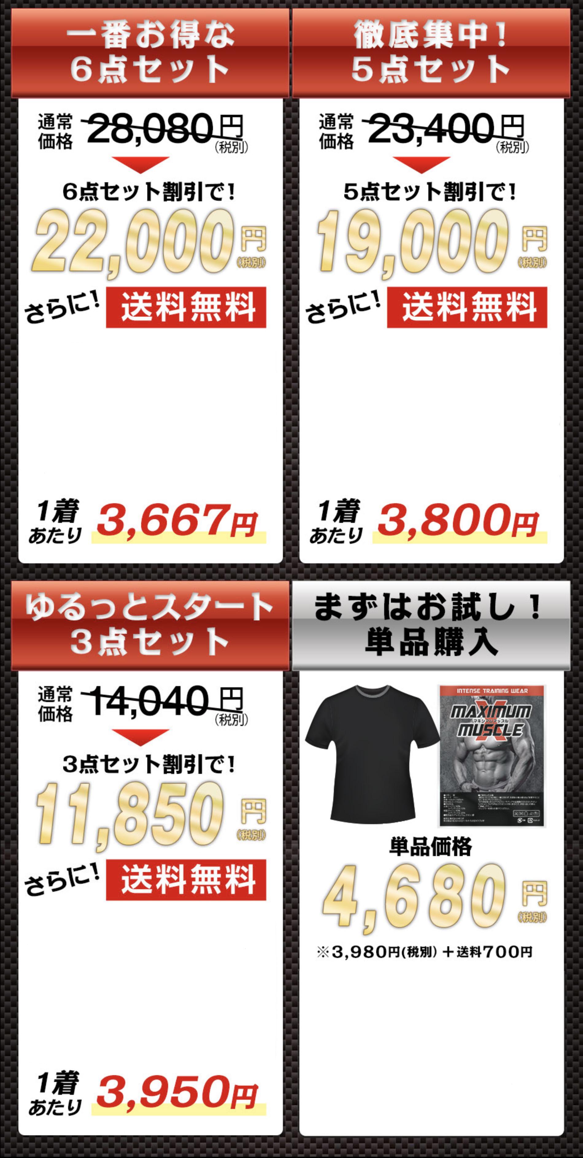offer_bg.png